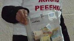 МВД: на Евромайдане обокрали волонтеров, собирающих средства для больных детей