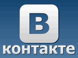35 популярных онлайн игр в социальной сети «ВКонтакте»