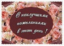 31 марта – день рождения Рене Декарта, Корнея Чуковского, Павла Буре и Лаймы Вайкуле