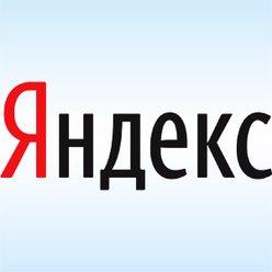 "Аналитики биржи ожидают роста выручки ""Яндекса"" на 32,5 процента"