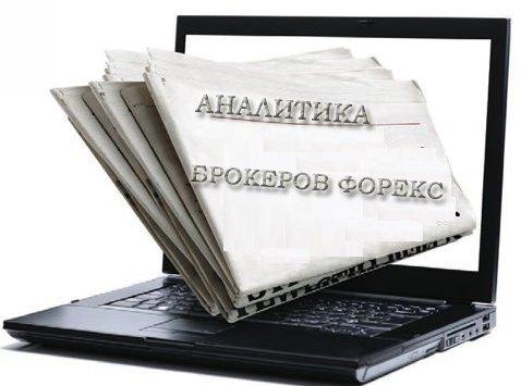 Онлайн брокер