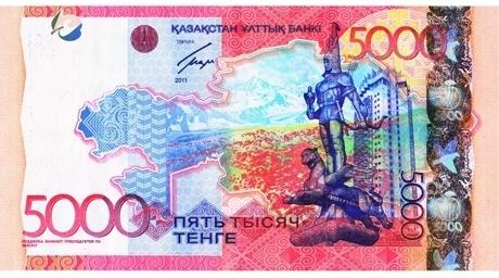 Курс евро к тенге сегодня