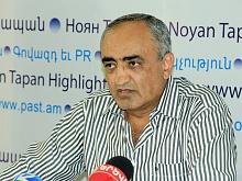 Саркис Седракян