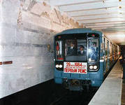 Топ самых красивых станций минского метро и цены на квартиры около их