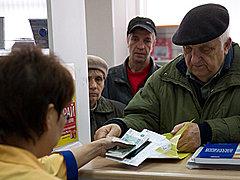 Пенсионные выплаты россиян будут страховать от понижения