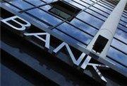 Как будут по-новому рекламировать банки Беларуси