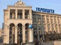 Стоимость подписки на прессу в Украине может резко возрасти