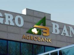 Агробанк Узбекистана задолжал своим клиентам миллиарды