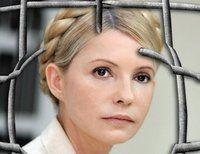 На 25 июня перенесен суд над Тимошенко по делу ЕЭСУ