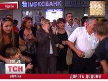Брошенные судовладельцем украинские моряки, вернулись домой