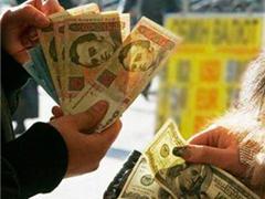 Украинцы активно скупают валюту