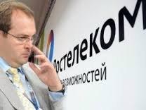 «Золотой парашют» на 200 млн. рублей для экс-главы «Ростелекома»