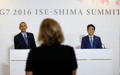 Сегодня в Японии открылся саммит лидеров G7