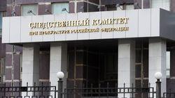 СК РФ заподозрил членов УНА-УНСО в боях против россиян в Чечне