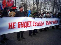 В Москве поддержали Майдан многотысячным маршем
