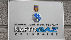 «Нафтогаз» исключает несанкционированный отбор газа из РФ