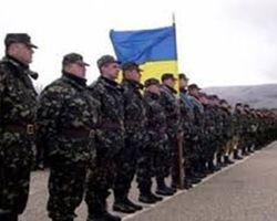 Военные из Крыма удивлены тем как тепло их встретили в Украине