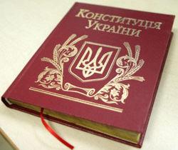 Шишацкий опроверг, что Донецкий облсовет хочет референдум