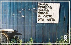 Админы «Одноклассников» представили хорошую музыку
