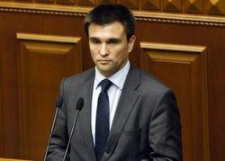 В МИД Украины рассказали об условиях амнистии боевиков
