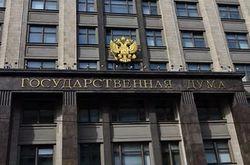 Российские депутаты о падении доверия граждан к власти