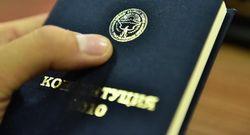 В Кыргызстане стартовал референдум по изменению Конституции