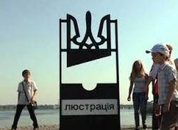 Люстрировать харьковских чиновников будет дочь Чечетова