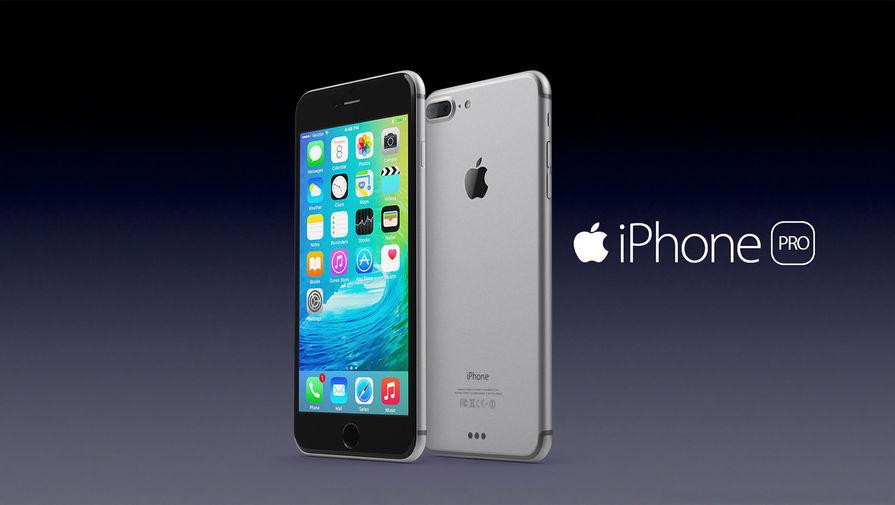 Пользователям придется ожидать навсе 100% улучшенный iPhone нагод дольше