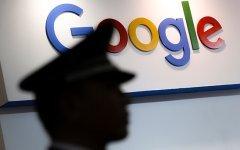 В Google опровергают запрет на поездки сотрудников в Россию