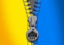 Федерализация необходима Украине - советник Путина