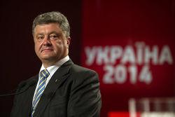 Федерализации Донбасса не будет – Порошенко
