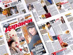 """В Узбекистане снова запустили в печать газету """"Даракчи"""""""