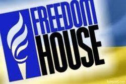 Экстремизма, о котором говорит Москва, в Украине нет – Freedom House