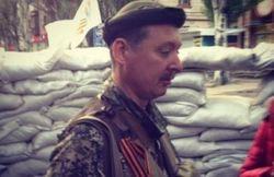 Стрелок-Гиркин и Пономарев сбежали из Славянска – источник
