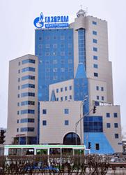 «Газпром» предупредил о перебоях поставок газа в Европу