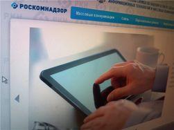 Роскомнадзор блокировал украинские сайты для белорусов