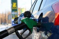 Бензин будет дешеветь: оптовые цены на импортное топливо упали