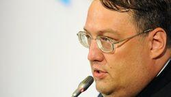 В письме УПА есть нестыковки, указывающие на фальшивку – Геращенко