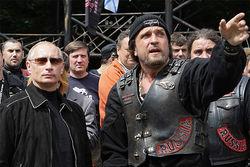 Фонд Навального назвал суммы господдержки байкерам «Ночные волки»