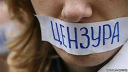 В столице Узбекистана закрыли газету за употребление слова «секс»