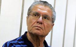 Арестованный Алексей Улюкаев