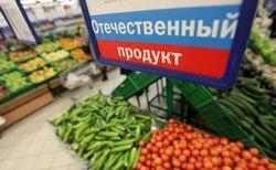 Аграрии РФ не могут обеспечить население доступной и качественной едой