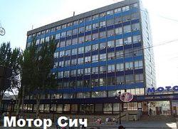 Завод депутата ВР Украины на Донбассе в три смены работает на ВПК России