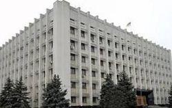 В ведомстве Саакашвили проведен обыск