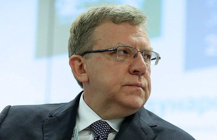 Кудрин представит квесне президенту новейшую стратегию развития РФ
