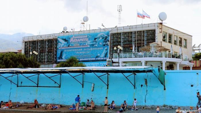 Поток туристов вКрым уменьшился на30%