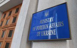 России не удастся провести второй этап оккупации украинских земель – МИД