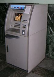 Банкоматы обеспечат дополнительной наличкой – украинские банкиры