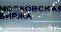 Трейдеры пожалуются на Московскую биржу Центробанку РФ