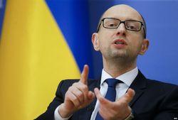 Персональная бомба под премьер-министра Украины